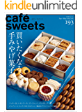 cafe-sweets vol.193