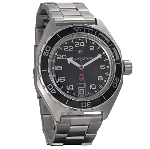 Amazon.com: Vostok Komandirskie Automatic 24 Hour Dial Russian Military Wristwatch WR 200m #650541: Watches