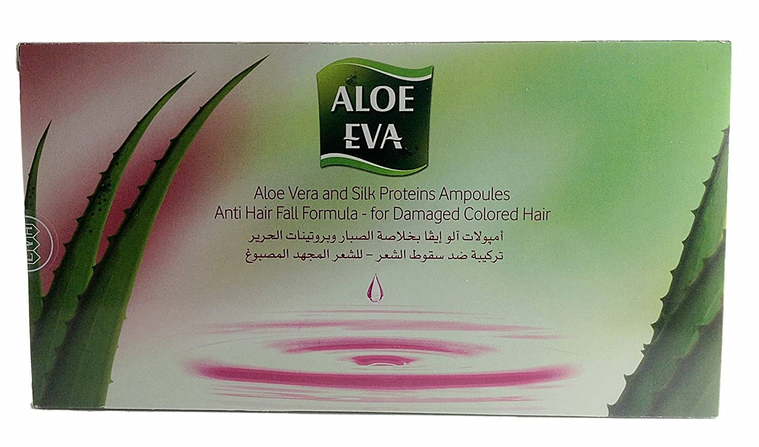 Aloe in ampoules