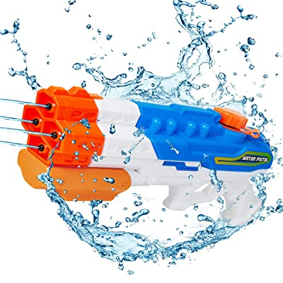 M SANMERSEN Water Blaster for Kids 4 Nozzles Water Gun Soaker 1200CC Water Soaker Blaster Squirt Gun Toy for Boys Girls Adults Children Summer Swimming Pool Beach Game Water Fighting: Toys & Games