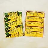 ChocoPerfection 5-Bar Dark and 10-Bar Dark Mint
