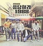 [CD]応答せよ1988 韓国ドラマOST Vol.1