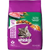 Whiskas Dry Cat Food, Tuna flavour for Adult cats (+1 year) – 3 kg Pack