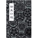 御朱印帳 46ページ 蛇腹式 ビニールカバー付 大判 花紋 (藍)