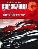 car styling - カースタイリング -  Vol.19 (モーターファン別冊)
