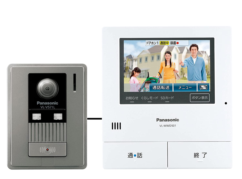 Panasonic 家じゅうどこでもドアホン テレビドアホン (カメラ玄関子機+モニター親機 各1台のセット) VL-SVD501KL B00CN08BGU