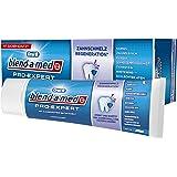Blend-a-med Pro-Expert Zahnschmelz Regeneration Zahncreme, 3er Pack (3 x 0.075 l)