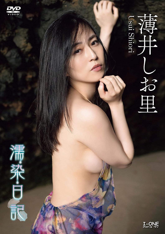 Fカップグラドル 薄井しお里 Usui Shiori さん 動画と画像の作品リスト
