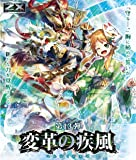 Z/X (ゼクス) -Zillions of enemy X- 第13弾 変革の疾風 BOX
