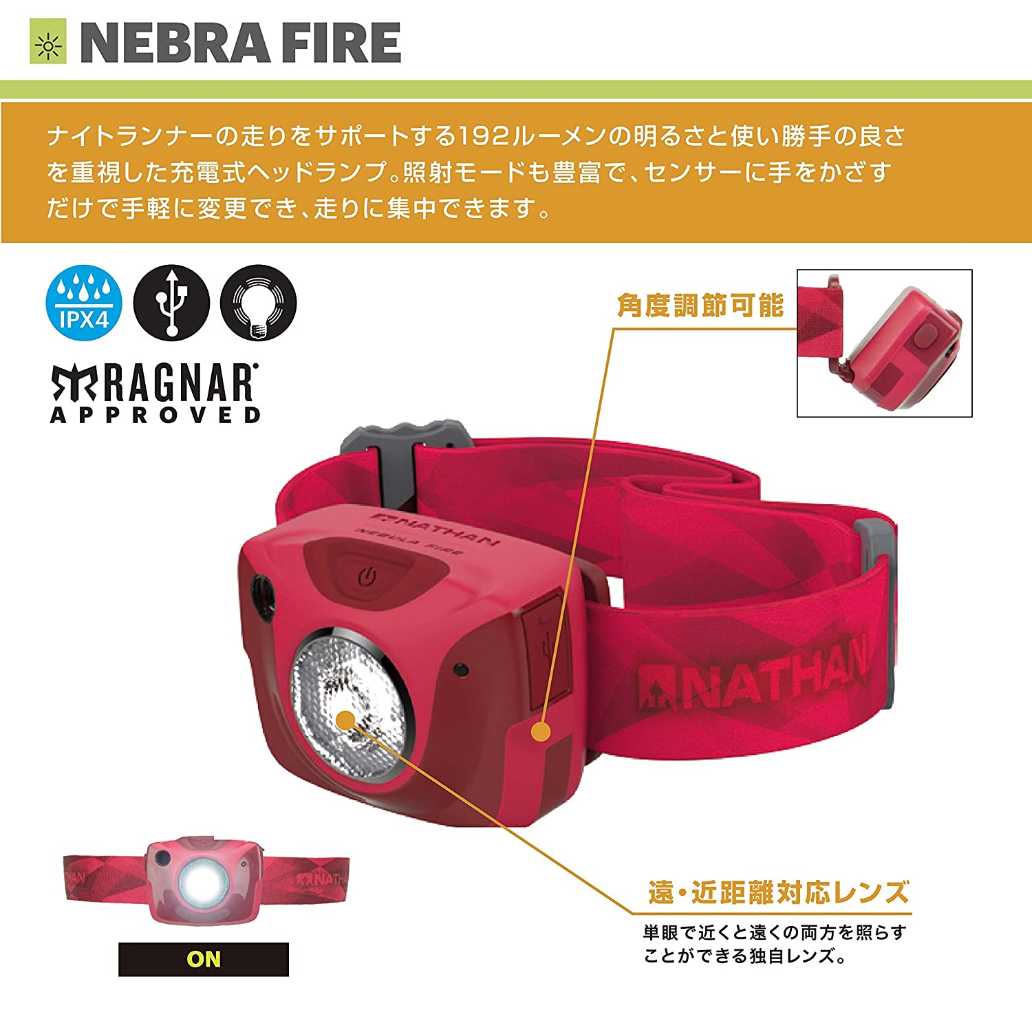 NATHAN Nebula Fire Runners Headlamp Steel Grey Rio Red Penguin Brands//Nathan Sports 5100NSG