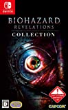 Resident Evil Revelations collection - Switch