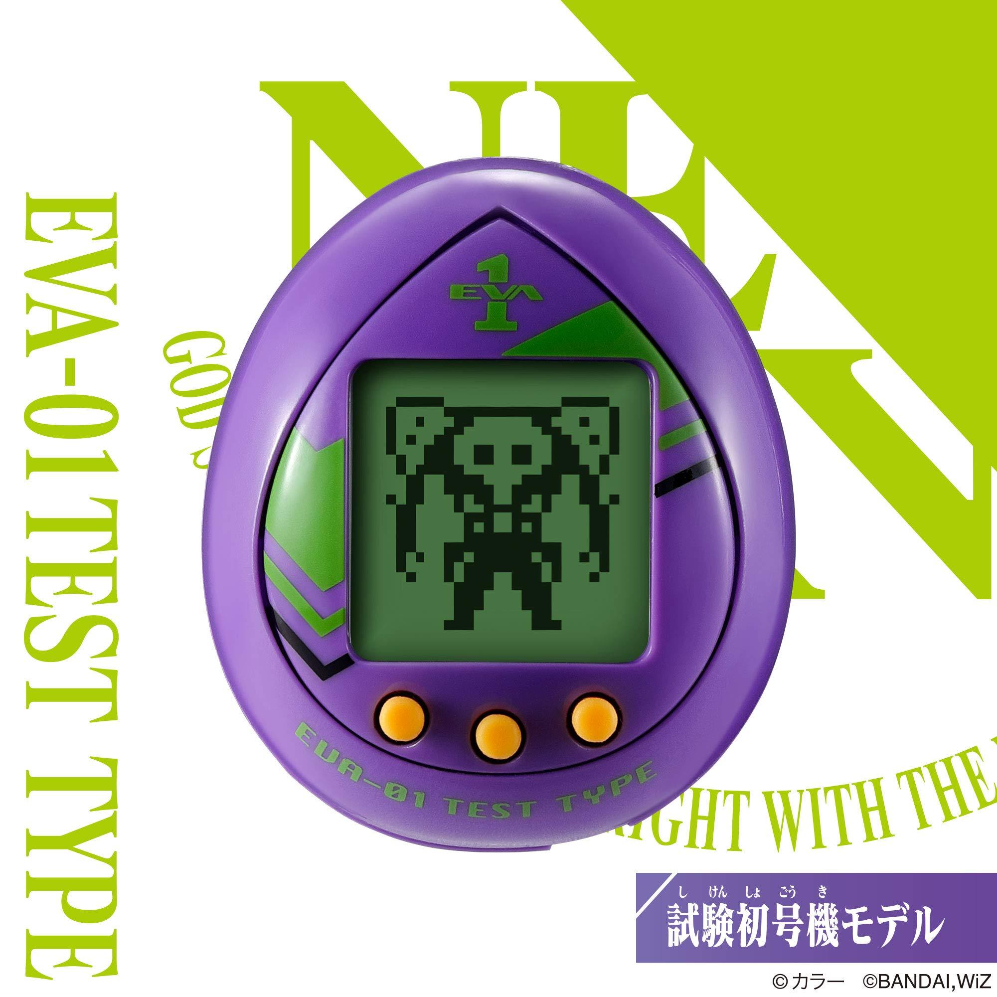 エヴァンゲリオンたまごっち「汎用卵型決戦兵器 エヴァっち」入荷&販売!