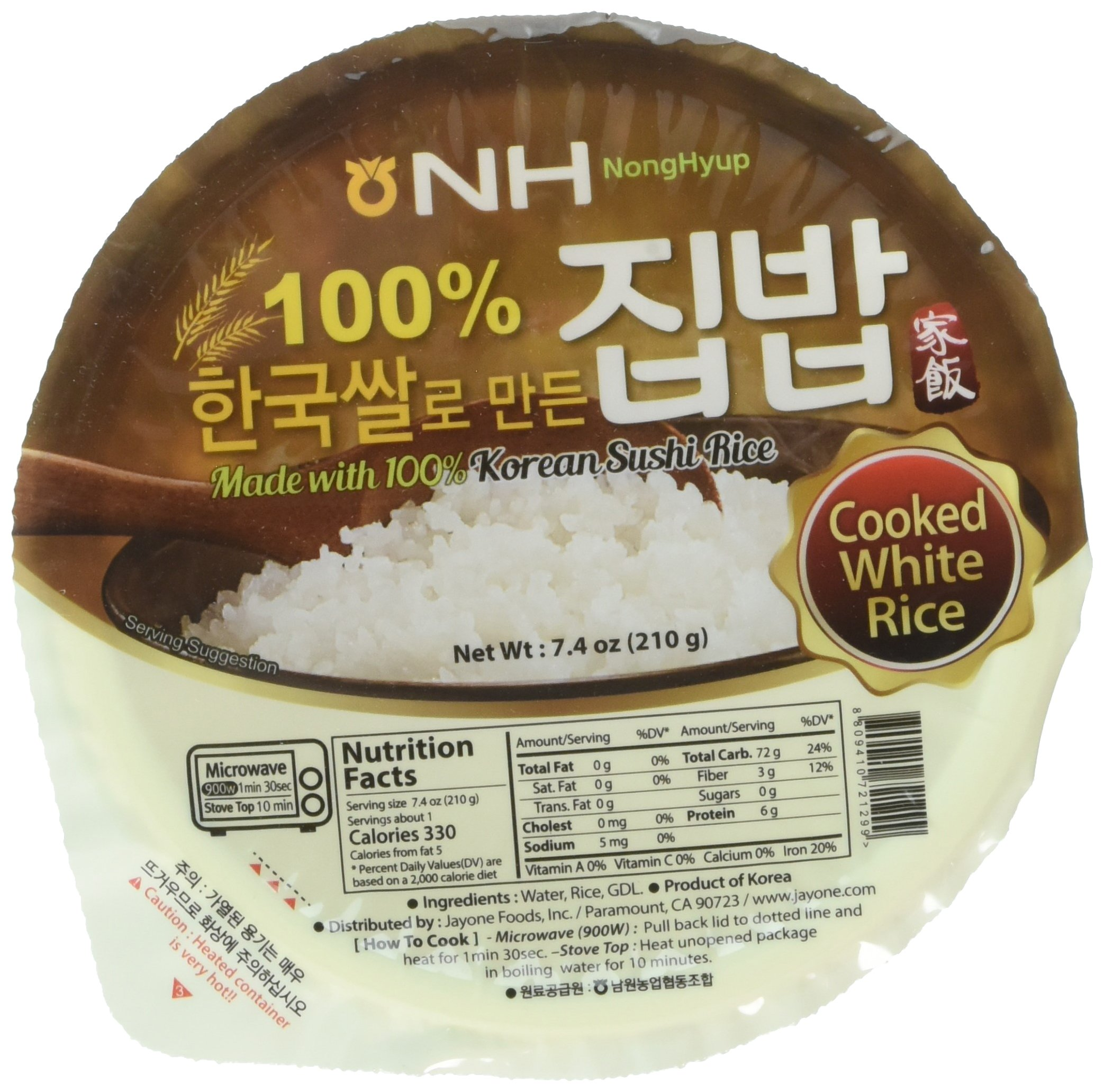 Jayone Microwaveable Fresh Cooked instant White Rice, 7.4 Oz, 12 Count (88.8 oz), Non GMO No Preservatives Gluten Free BPA Free
