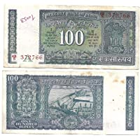 Collectors Palace ~ India 100 Dam Patel Collection @ Mahaphilla