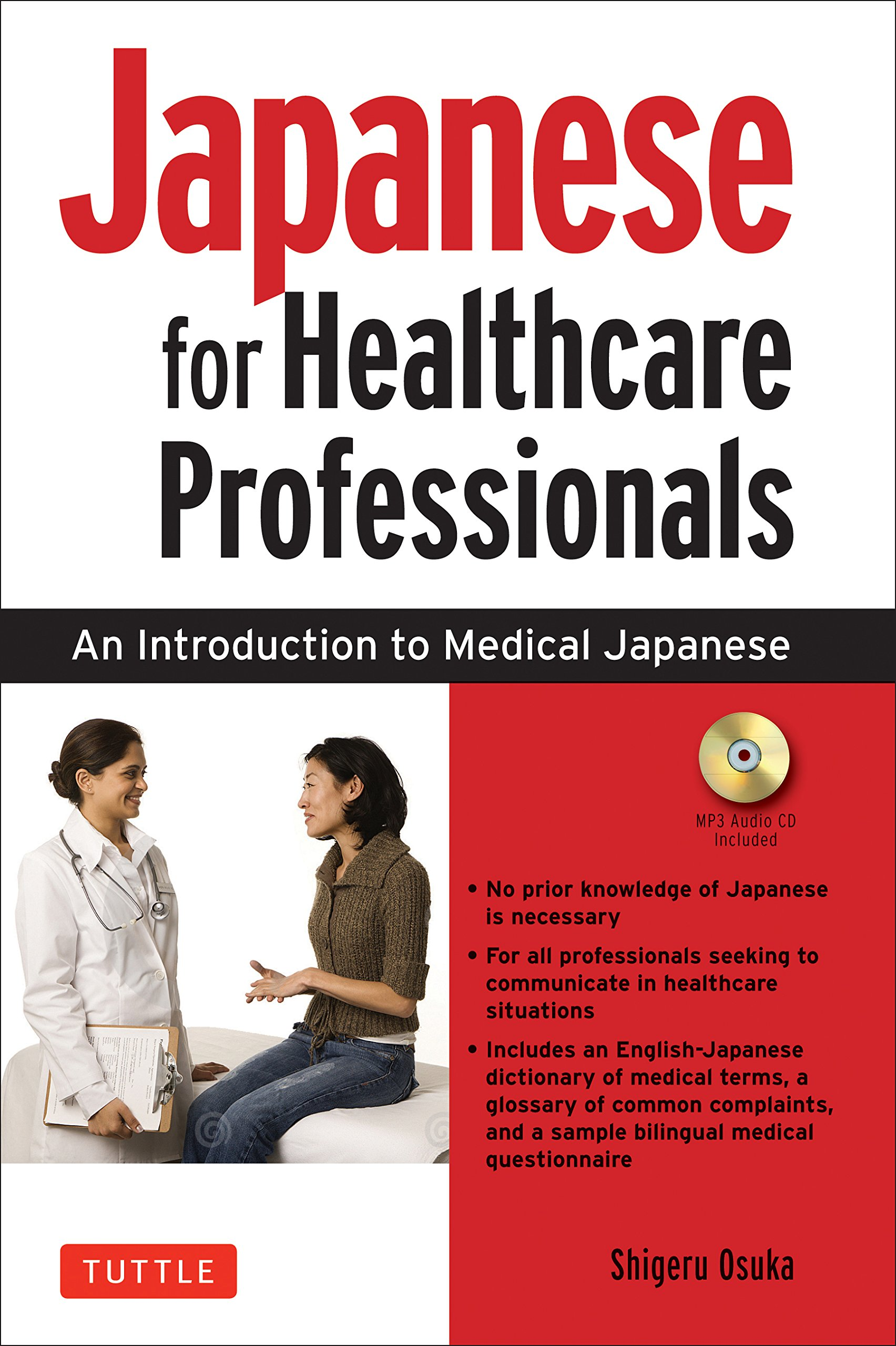 Japanese for Healthcare Professionals: An Introduction to Medical Japanese