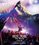 NEW TRIBE The Movie -新・民族大移動- 2017.06.11 Live at Zepp DiverCity Tokyo[Blu-ray]