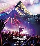 NEW TRIBE The Movie -新・民族大移動- [Blu-ray]