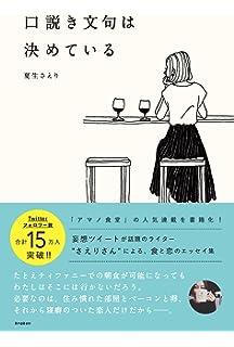 Walnut Art Book Walnut 本 通販 Amazon