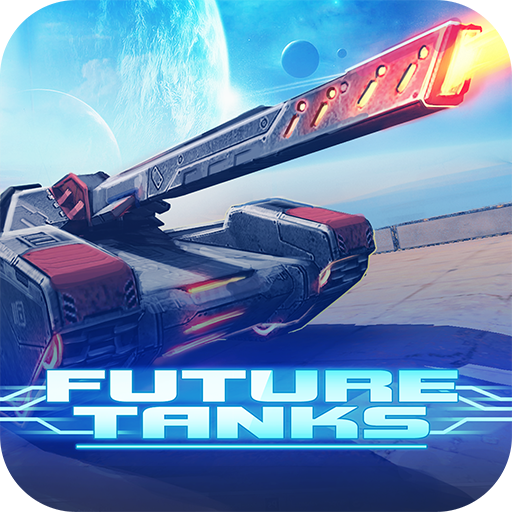 Machine Future - Future Tanks: World War Machines