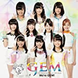 We're GEM (CD+DVD)