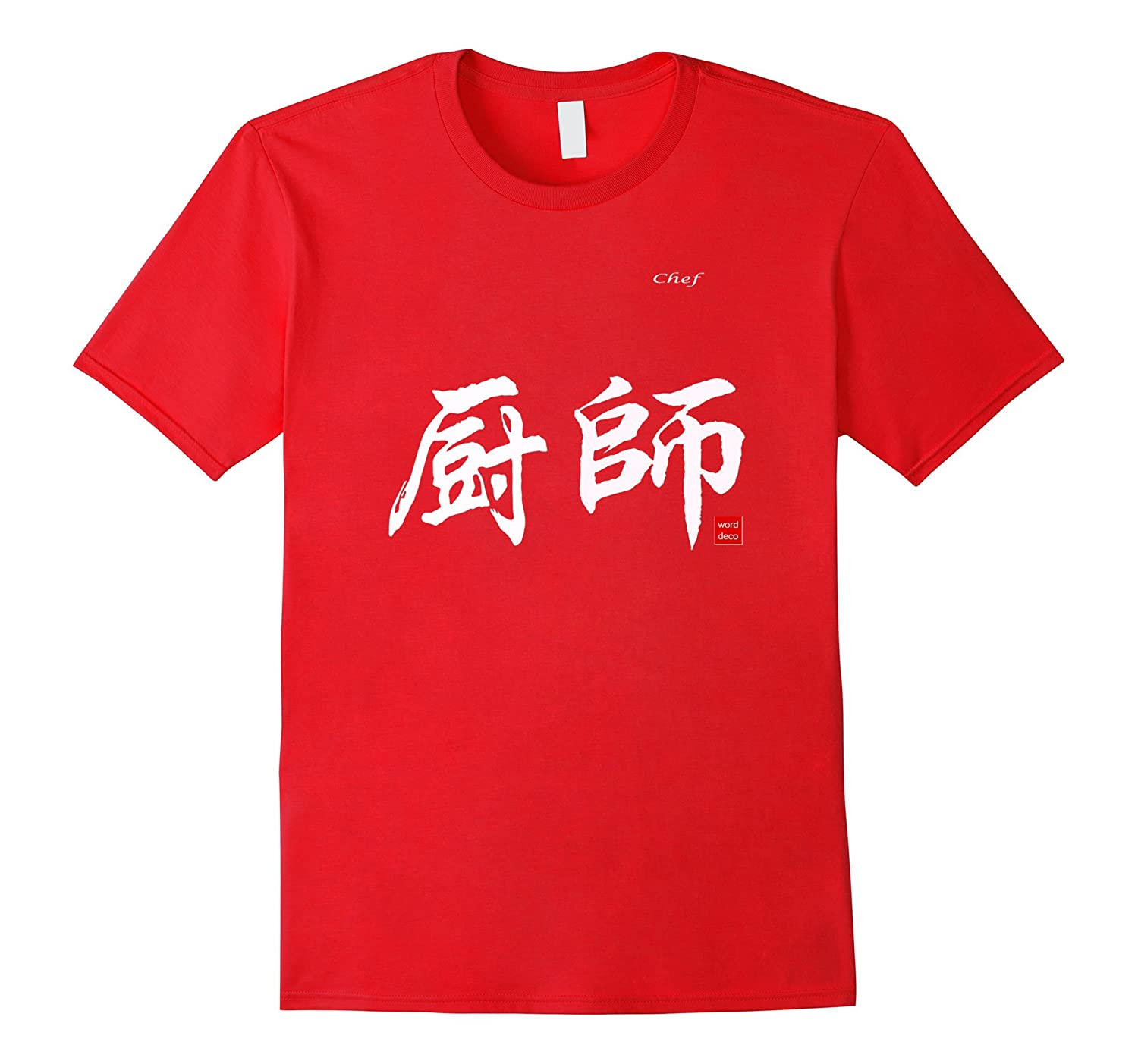 Chef in Chinese Calligraphy Characters Shirt-TH