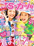 JSガール Vol.40