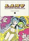 Lamu 3: Urusei Yatsura (Big Manga)