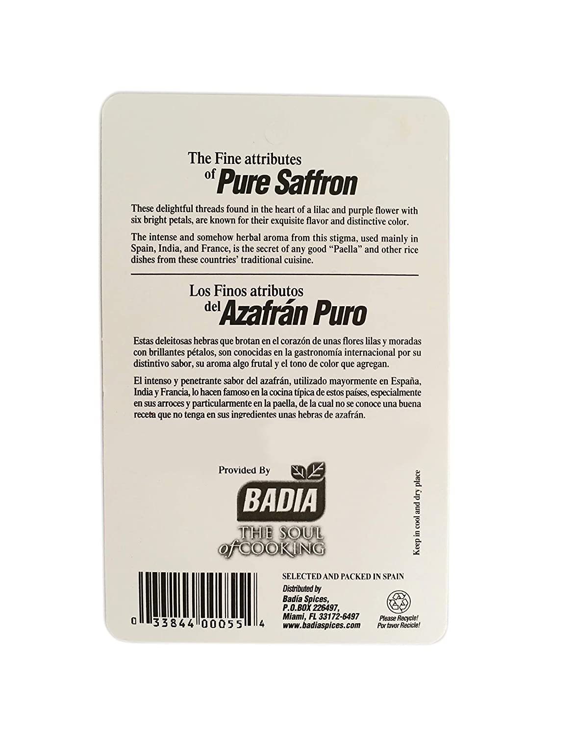 0.01 oz Saffron Pure Selected / Azafran Puro Kosher: Amazon ...