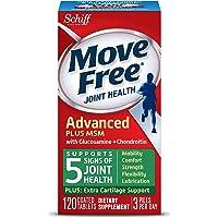 Schiff Move Free 维骨力氨基酸软骨素片 添加MSM 120粒