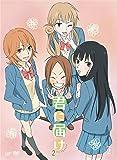 君に届け 2ND SEASON Vol.2 [DVD]