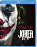 ジョーカー ブルーレイ&DVDセット (初回仕様/2枚組/ポストカード付) [Blu-ray]