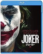 ジョーカー ブルーレイ&DVDセット (初回仕様/2枚組/ポストカード付)
