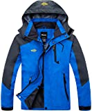 Wantdo Men's Classic Front-Zip Waterproof Rain Jacket with Detachable Hood