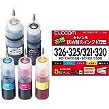 エレコム 詰め替えインク キャノン BCI-320321 BCI-325326対応 5色セット 5回分 THC-326321SET