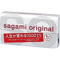 Japanese Original Sagami 002 Ultimate New Non-Latex Condom Red Box Ultra Thin Condom Sex Products