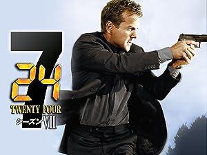24 TWENTY FOUR シーズン7