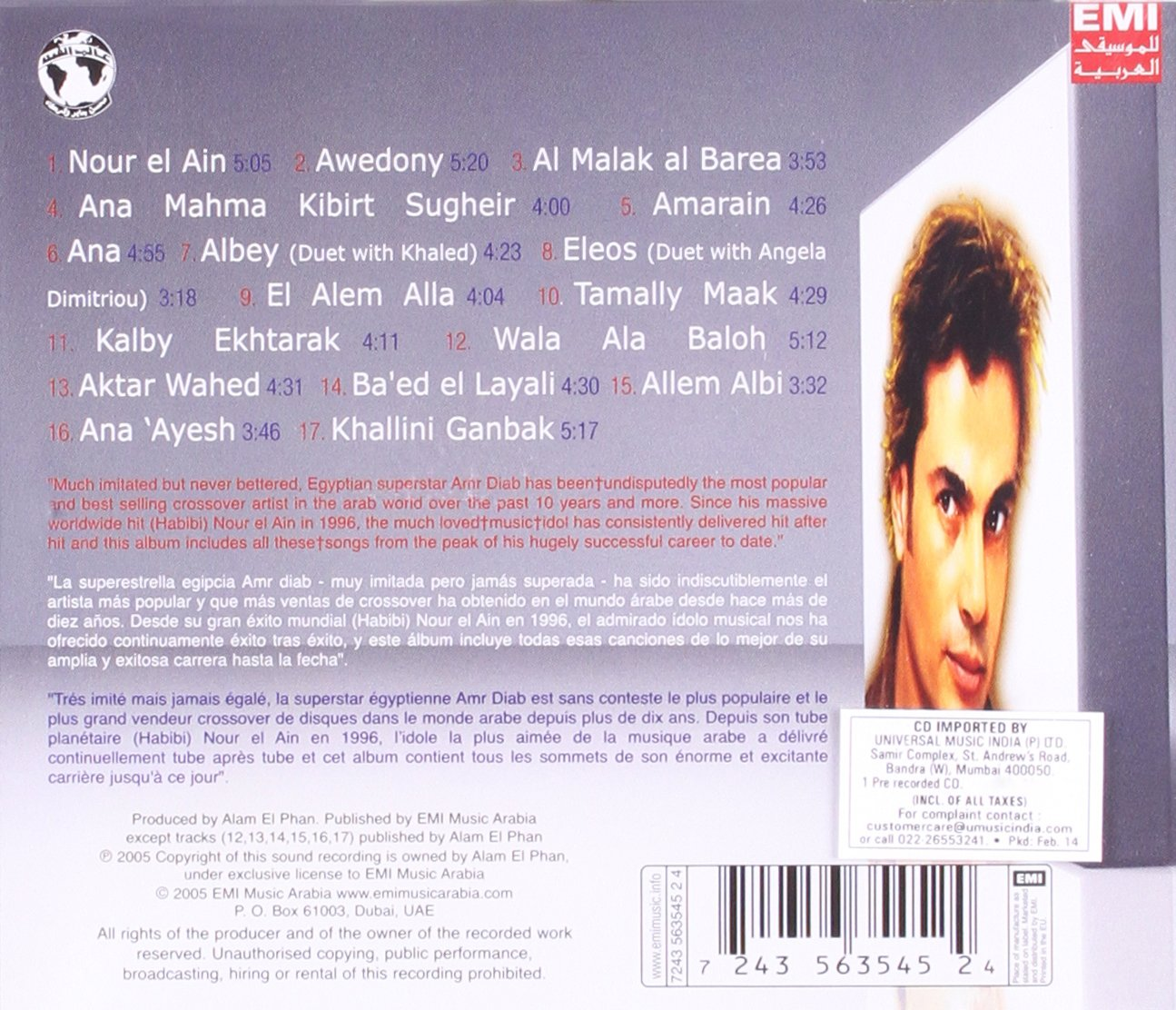 Greatest Hits 1996-2003