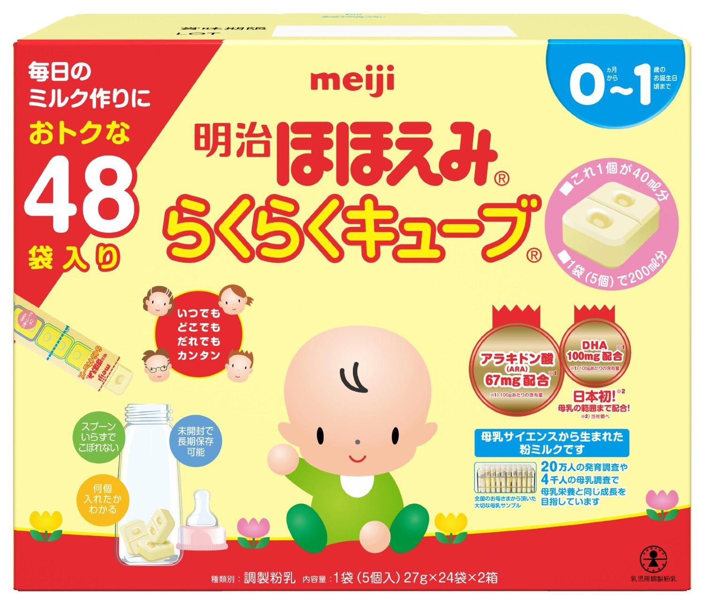 meiji hohoemi rakuraku cube mikl powder HOT ITEM!!! 27g x48bags by Meiji (Image #1)