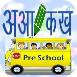 Hindi Alphabets & Words learning for Kids