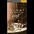 Léonard au fond du café