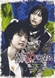 Sh15uya シブヤフィフティーン VOL.2 [DVD]