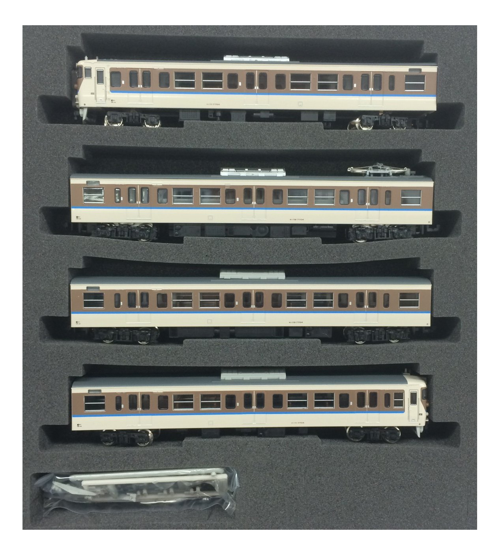 Nゲージ 4644 Nゲージ JR113系7700番台 (動力付き) 30N体質改善車 更新色 基本4両編成セット B00L9YSSRI (動力付き) B00L9YSSRI, サプライズWEB:b835116b --- mail.tastykhabar.com