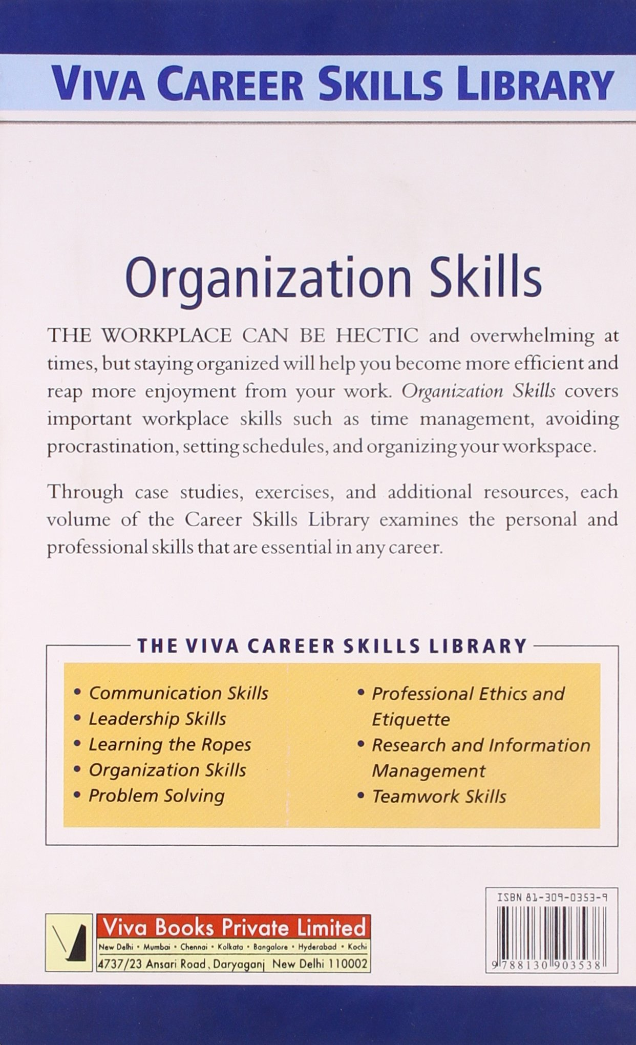 viva career skills library organization skills 2 e ferguson viva career skills library organization skills 2 e ferguson 9788130903538 amazon com books