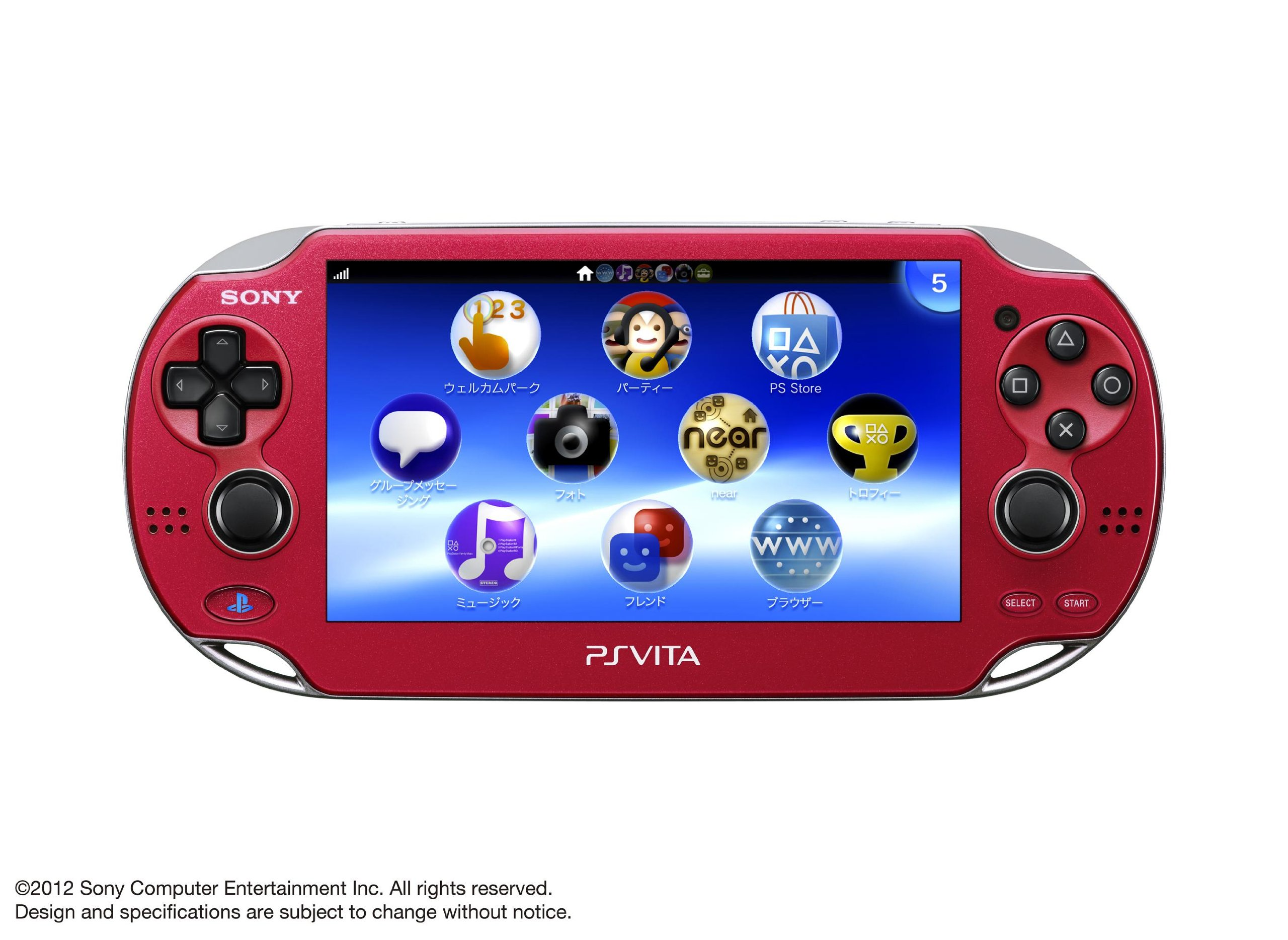 PlayStation Vita - WiFi Red - Japanese Version (only plays Japanese version PlayStation Vita games)