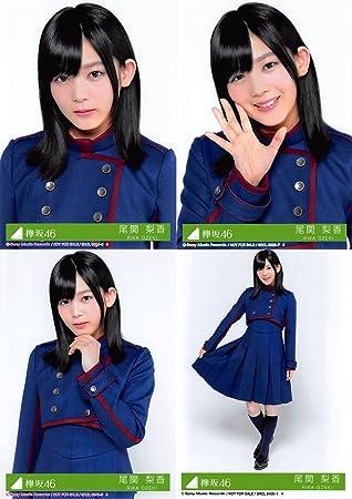 【尾関梨香】 公式生写真 欅坂46 不協和音 封入特典 4種コンプ