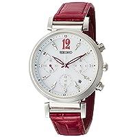 e8d5c6d2c6 [ルキア]LUKIA 腕時計 LUKIA ソーラークロノグラフ 輝き略字 SSVS035 レディース