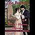 Darcy's Surprise Betrothal: A Pride & Prejudice Novel Variation