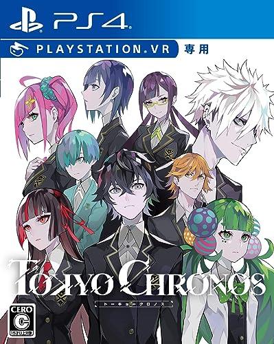 TOKYO CHRONOS (PSVR専用)