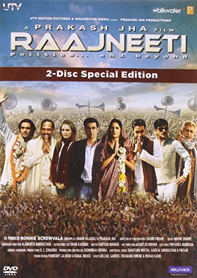 Amazon In Buy Rajneeti Dvd Blu Ray Online At Best Prices In India