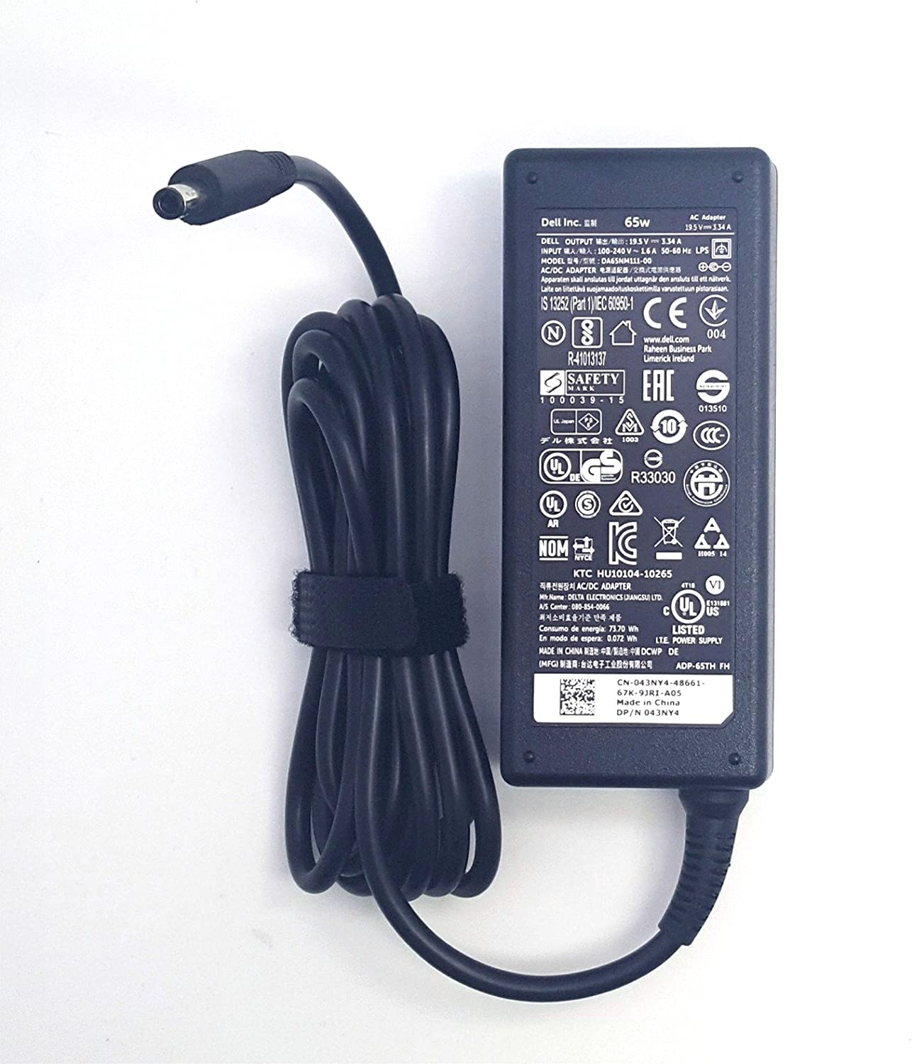 Mains Power AC Adapter Battery Charger